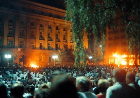 Image result for пожар партиен дом