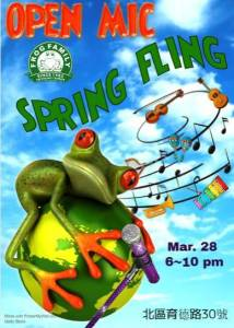 Spring Fling at The Frog Family Open Mic @ pin 青蛙墨西哥餐廳 The Frog Mexican Restaurant