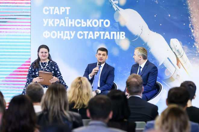 В Украине заработал фонд стартапов с бюджетом в 400 млн грн
