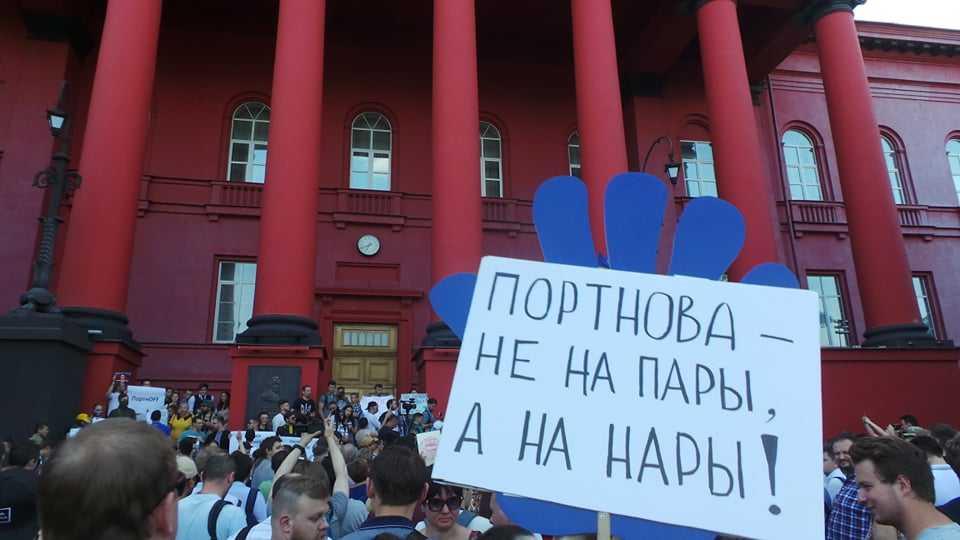 Збоченець, посіпака Януковича та друг Богдана — Портнов погрожував прокурору зґвалтуванням у збоченій формі