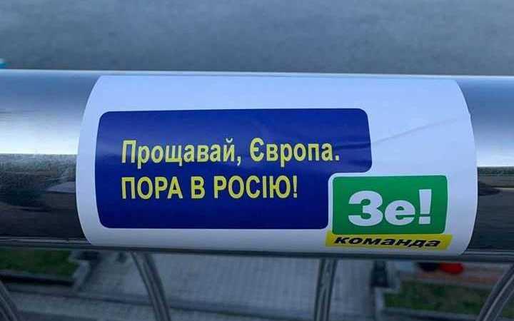 Из-за диктаторский полномочий Зеленского Украину могут лишить безвиза с Евросоюзом