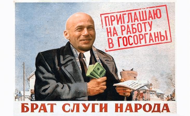 СБУ готовится к аресту Гео Лероса