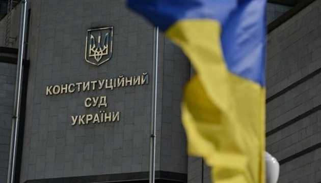Безвіз, прощавай: КСУ скасував антикорупційну реформу в Україні за проханням регіоналів