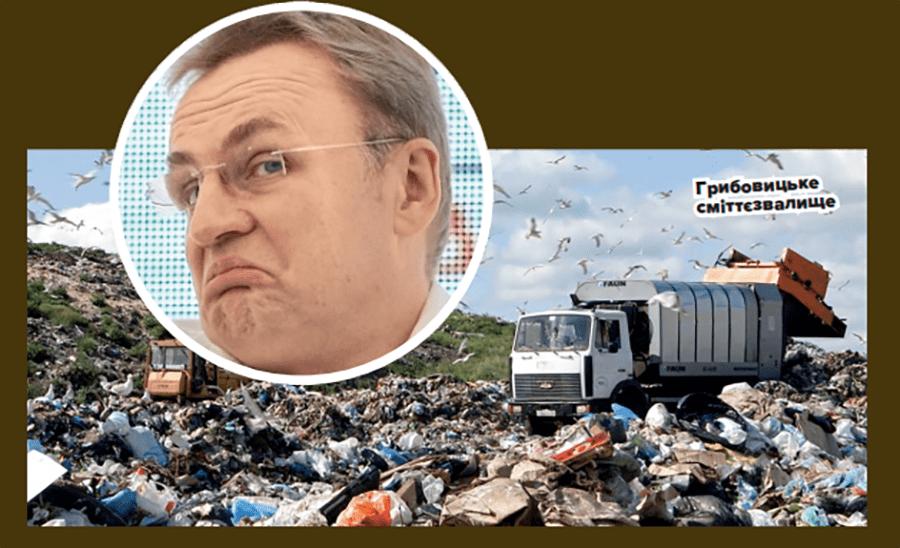 Пора на вихід. Львівяни не задоволені Садовим (ВІДЕО)