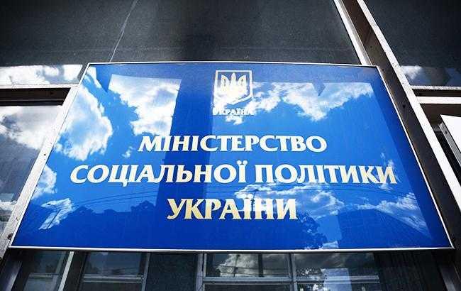 Малашкіна Олеся Володимирівна — куратор злочинних схем в Мінсоцполітики