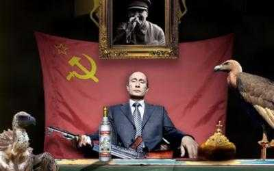 Россия — кошмар или дрессированный медведь Европы?