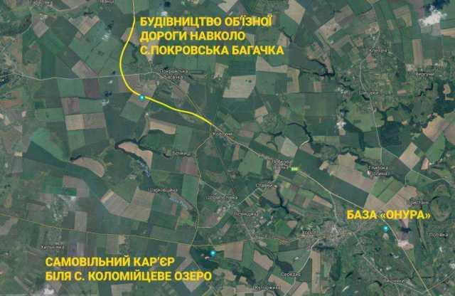 Расследование незаконной добычи песка компанией «Онур» продлили до 2022 года