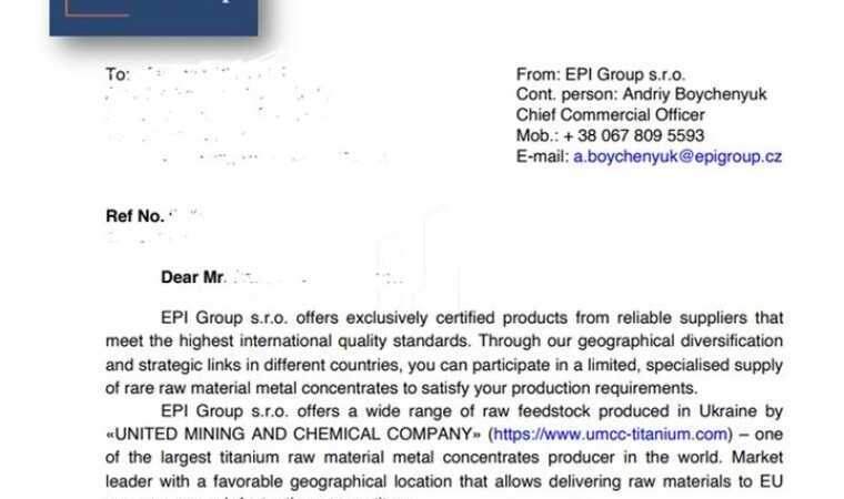 Титановым сырьем госпредприятия будут торговать «схематозники» с чешской «пропиской»