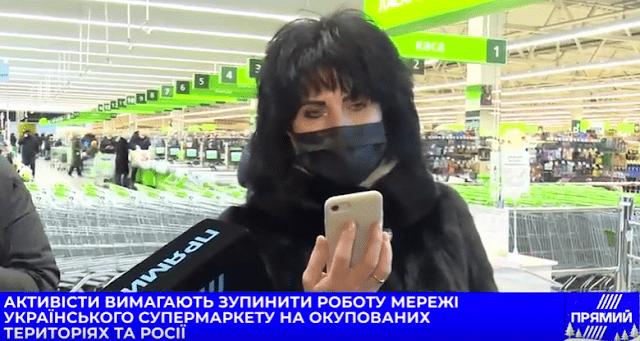 Активисты устроили митинг с требованием закрыть супермаркет Novus из-за работы в Крыму. ВИДЕО