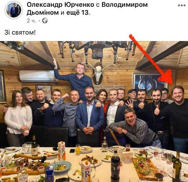 Александр Юрченко – нардеп, которому нужно давать конверт и все