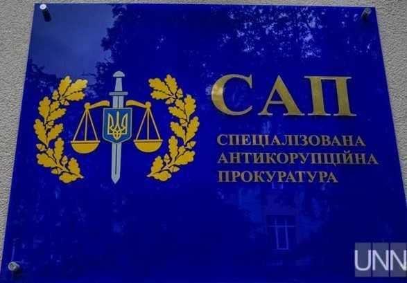 Возможностями и положением прокурора САП Козачины, которого связывают с хищениями на Южно-Украинской АЭС, активно пользуется жена-адвокат