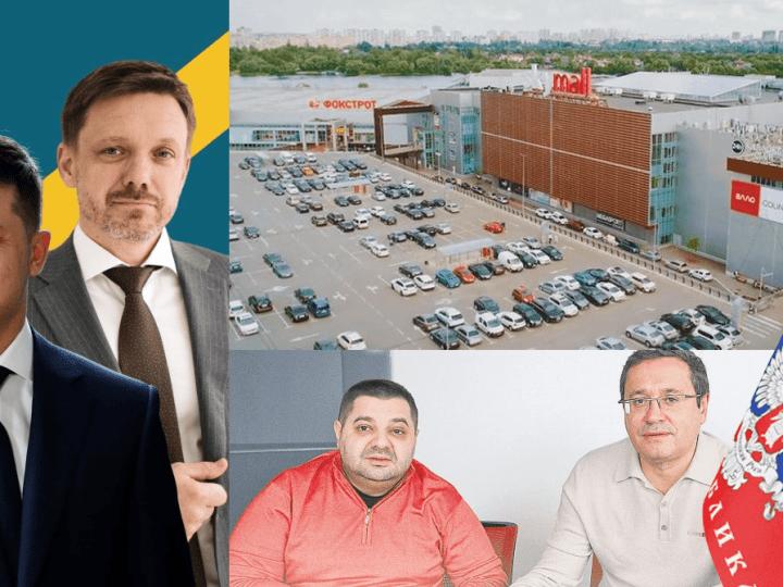 Питання, яке збісило Мецгера, рейдерське захоплення Sky Mall і кредит виданий на «фунта» з «ДНР» пов'язаного з ОПЗЖ