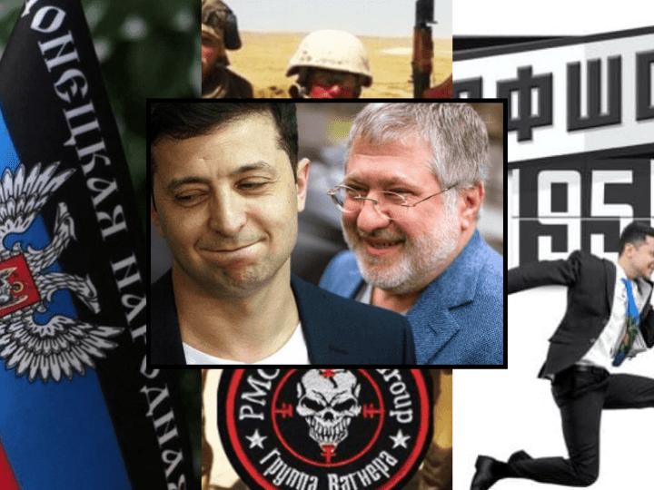 Фінансування тероризму, Pandora Papers і «вагнергейт»: до СБУ і ОГП подано заяви про злочини Зеленського та його оточення