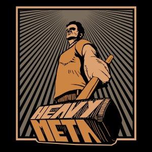 #105 | Album Review | Heavy Meta - Heavy Meta