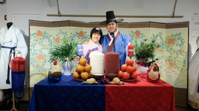 Korean Marriage