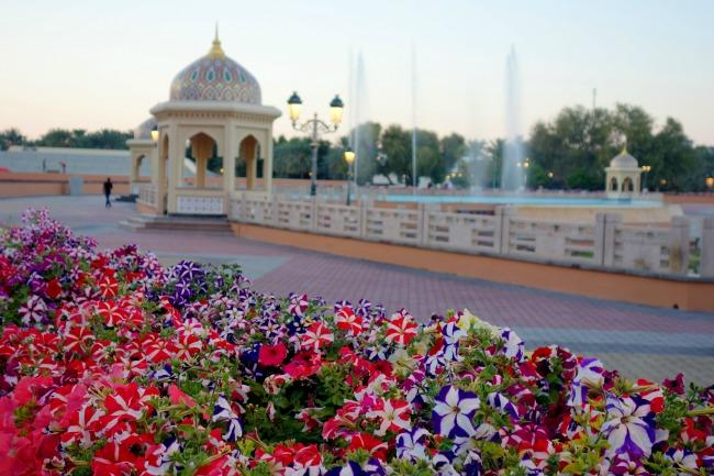 Muscat city park