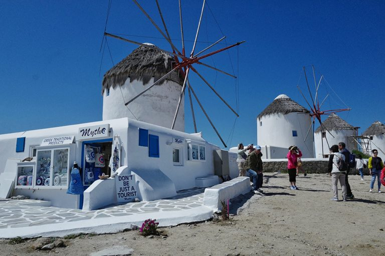Mykonos mills Greece