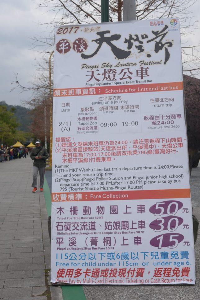 Details for Bus to Pingxi Lantern Festival