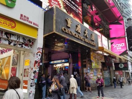 Chungking Mansions Main Entrance