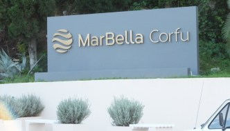 MarBella Corfu – a view in and around the hotel