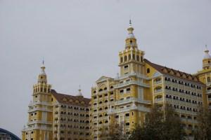 Royal Holiday Palace hotel mile Lara