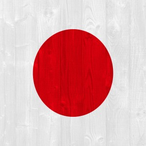 japan flag - Buy Anthropocene Chronicles in Japan on Kindle or ePub