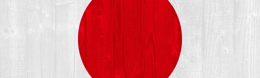japan flag - Buy Anthropocene Chronicles in Japan on Kindle or ePub