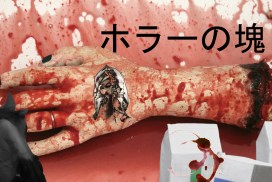 Japan land - Chunks of Horror