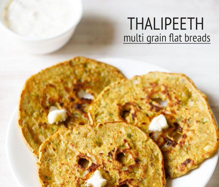 thalipeeth recipe   instant thalipeeth recipe   maharashtrian thalipeeth recipe