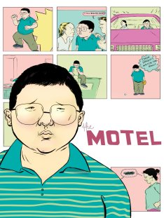 the motel michael kang