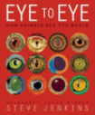 booktenders-eye-to-eye