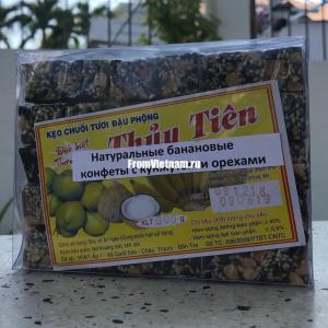Натуральные банановые конфеты с орехами 300гр