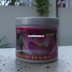 Маска для волос c органическим экстрактом Лотоса 500мл
