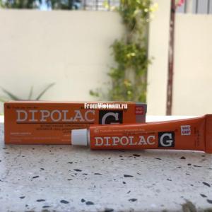 Dipolac ( Диполак ) крем против грибка 15г