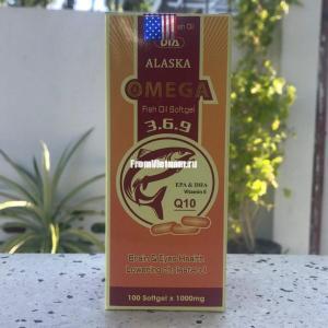 Омега 3 6 9 (Omega 369) 1000 мг 100 капсул