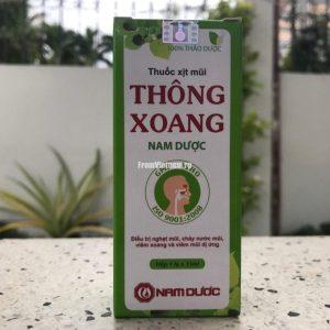 Thong Xoang спрей от гайморита и заложенности носа 15мл