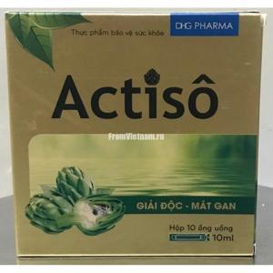 Actiso вытяжка из артишока в ампулах 10*10мл