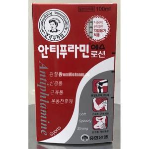 Antiphlamine согревающий крем с массажным роликом 100мл