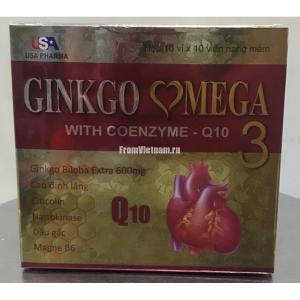Ginkgo Biloba Extra With coenzim 3 600мг 100 капсул
