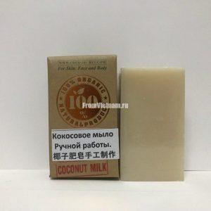 Cocosecret Мыло с кокосовым молоком 100г