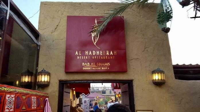 AL Hadeerah entrance
