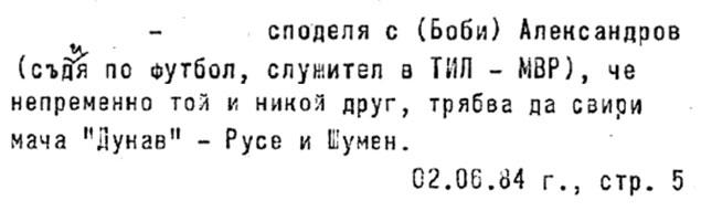borislav-aleksandrov