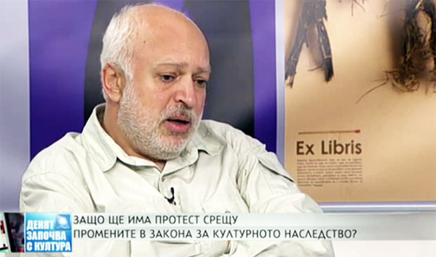 prof-minekov
