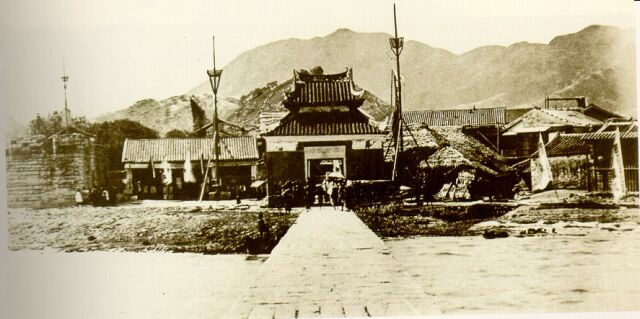 kowloon-walled-city-1915