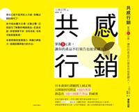 cover12 - 代表プロフィールと書籍の紹介