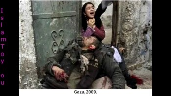 Palestine cruauté
