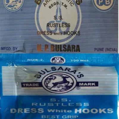 Bulsara Blouse Hook - Stainless Steel