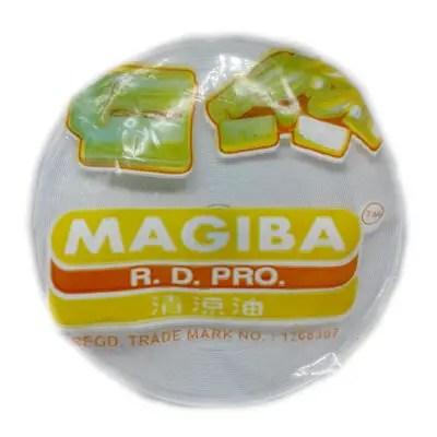 Magiba Yellow 1 Inch Elastic