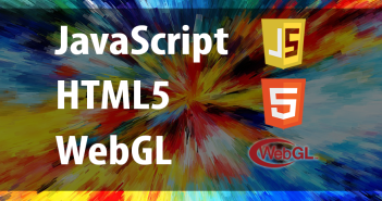 JavaScript Games With HTML5 and WebGL