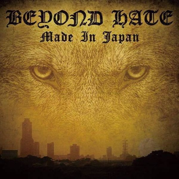 beyondhate made in japan ジャケット画像